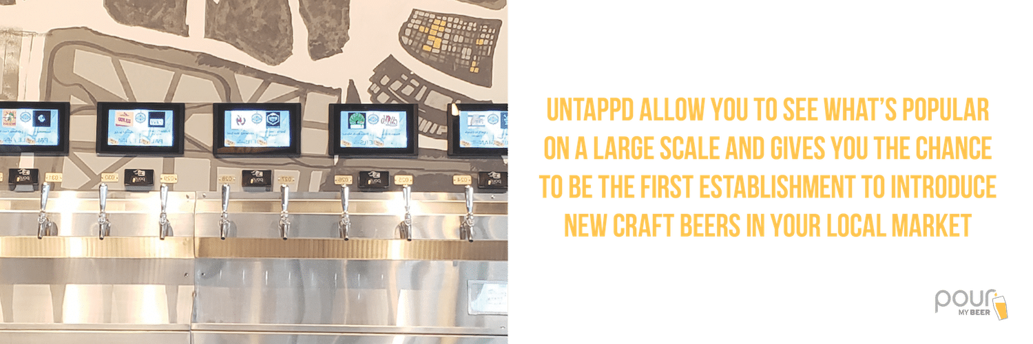 PourMyBeer integrated with Untappd