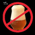 Foamy Beer